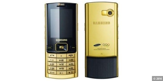 DualSIM-Handy D780 in der Gold Plated Edition