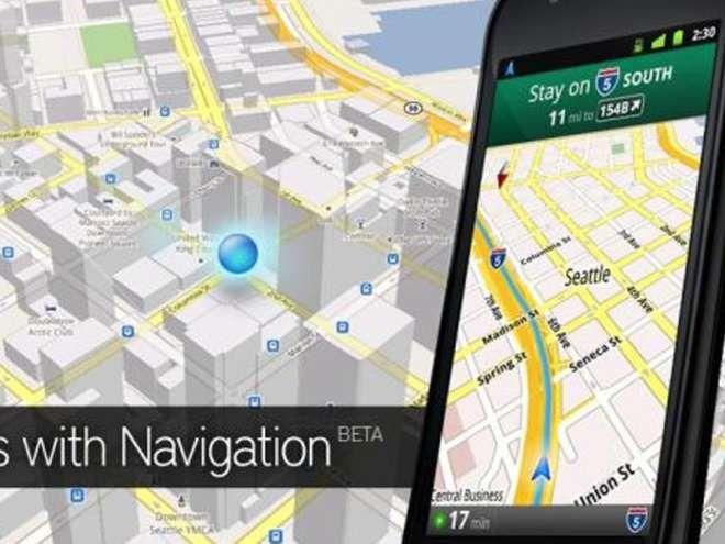 Google Maps 5.7 mit zahlreichen Neuerungen - PC-WELT on