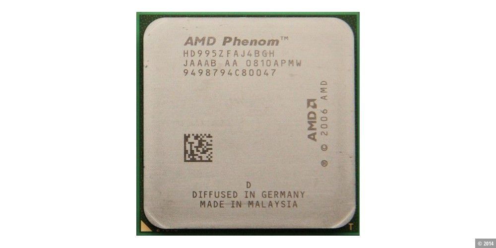 AMD Phenom X4 9950 Black Edition - PC-WELT