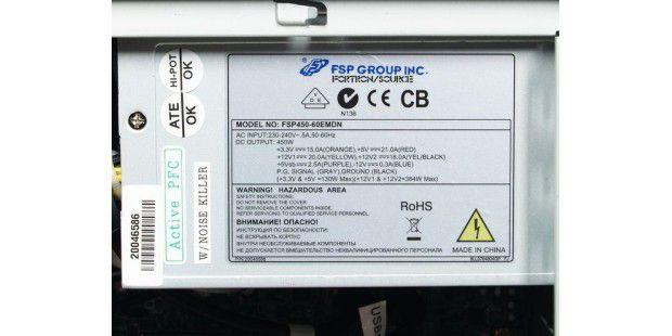 Bieten Reserven: 450-Watt-Netzteil des Aldi-PC MedionAkoya P4385 D
