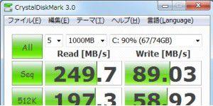 Benchmark: CrystalDiskMark