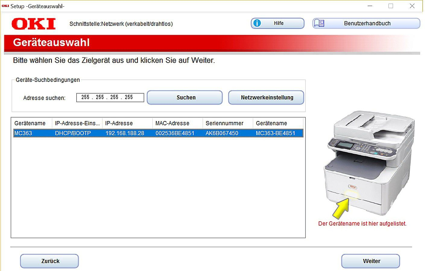 How to Install Lexmark Printer Drivers on a Macintosh Operating System