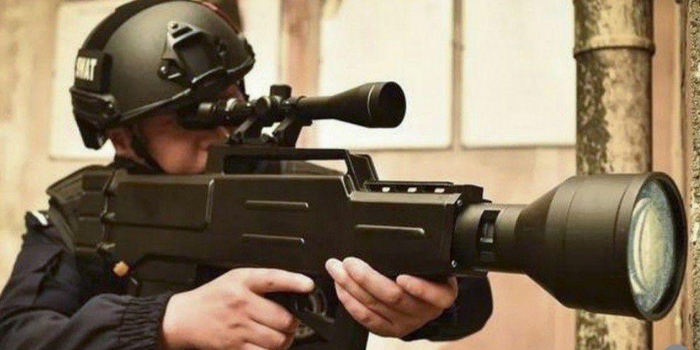 Laser Waffe